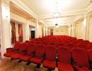 киноконцертный зал